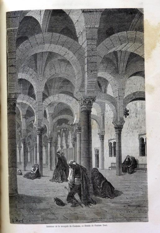 Interior de la mezquita de cordoba c rdoba la espa a de for Interior mezquita de cordoba